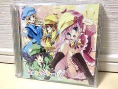 """Thumbnail of """"【美品CD】探偵オペラ ミルキィホームズ」ベスト盤~ミルキィパーティー!!!!"""""""