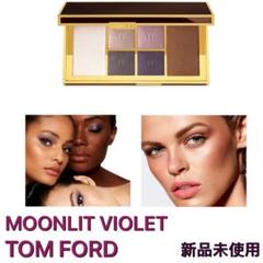 "Thumbnail of ""TOM FORD【 MOONLIT VIOLET 】フェイス & アイパレット"""