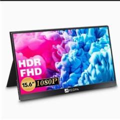 """Thumbnail of """"☆送料無料☆モバイルモニター 高画質 15.6インチ Type-C HDMI"""""""
