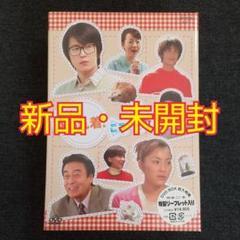 "Thumbnail of ""【新品】 晴れ着,ここ一番 DVD-BOX  及川光博 瀬戸朝香 赤西仁"""