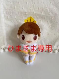 "Thumbnail of ""高橋海斗 ちょっこりさん キンプリ sweet garden"""