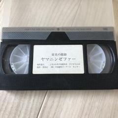 "Thumbnail of ""ヤマニンゼファー"""