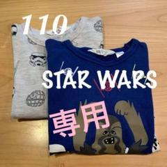 """Thumbnail of """"H&M STAR WARS コラボ ロンT  110cm"""""""