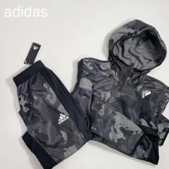 "Thumbnail of ""adidas ジャージ  トレーニングスーツセットアップ 迷彩 上下"""