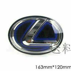 """Thumbnail of """"新品 純正 エンブレム レクサス LS GS IS RX NX CT HS."""""""