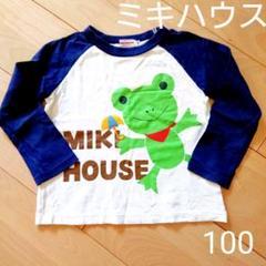 """Thumbnail of """"MIKI HOUSEミキハウス カエルちゃん長袖カットソー ロンT Tシャツ"""""""