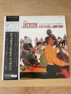 "Thumbnail of ""Ray Brown Milt Jackson MODERN JAZZ BEST"""