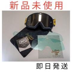 """Thumbnail of """"【新品未使用‼️】バーストゥ 100%ゴーグル オートバイバイク スキースノボ可"""""""
