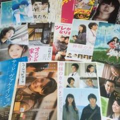 "Thumbnail of ""宮崎あおい 出演映画チラシ 15枚"""