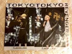 """Thumbnail of """"東京リベンジャーズ クリアファイル マイキー 千冬"""""""