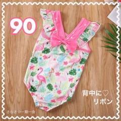 """Thumbnail of """"新品 水着 ワンピース ベビー キッズ 女の子 リボン ピンク フラミンゴ 90"""""""