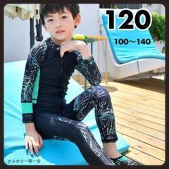 """Thumbnail of """"新品 ラッシュガード 水着 男の子 キッズ 2点セット ブラック 黒 120"""""""