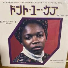 """Thumbnail of """"ALICE CLARK / DON'T YOU CARE  7inch ジャケ付"""""""