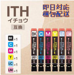 """Thumbnail of """"即日 インクカートリッジ 互換インク エプソン 6CL Canon ITH 6色"""""""