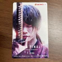 """Thumbnail of """"るろ剣 The Final ムビチケ"""""""