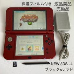 """Thumbnail of """"液晶美品 完動品 NEW 3DS LL 本体 ブラック×レッド カスタム品"""""""