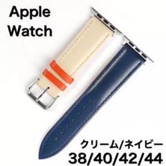 "Thumbnail of ""Apple Watch レザーベルト ラバーバンド アップルウォッチ bj5"""
