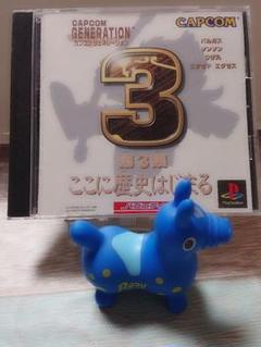 "Thumbnail of ""PS ソフト カプコン ジェネレーション~第3集  ここに歴史はじまる"""