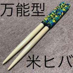 """Thumbnail of """"マイバチ 米ヒバ 万能型 迷彩4"""""""
