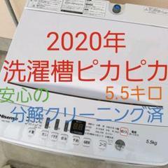 "Thumbnail of ""☆洗濯槽の中もピカピカ☆ 縦型 洗濯機 ハイセンス 2020 5.5kg"""