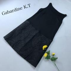 """Thumbnail of """"Gabardine K.T コムサ 異素材 ドッキングワンピース 春夏"""""""
