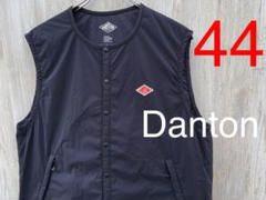 """Thumbnail of """"Danton ダントン  ノーカラー タフタ インサーレーション ベスト"""""""