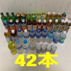 "Thumbnail of ""緑茶 麦茶 スポーツドリンク 42本まとめ売り"""