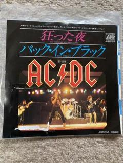 "Thumbnail of ""AC/DC Back In Black シングルレコードEP 国内盤!"""