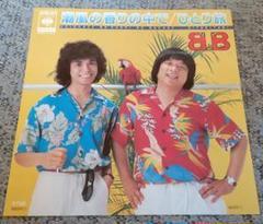 "Thumbnail of ""B&B(島田洋七·島田洋八)『潮風の香りの中で』歌謡曲EPレコード"""
