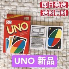 "Thumbnail of ""UNO ウノ カードゲーム"""