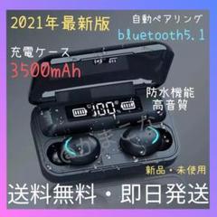 """Thumbnail of """"最新ワイヤレスイヤホン イヤフォン Bluetooth ブルートゥース"""""""