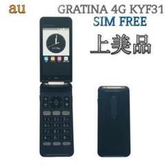 "Thumbnail of ""SIMフリー GRATINA 4G KYF31【au 京セラ】ブラック G97"""