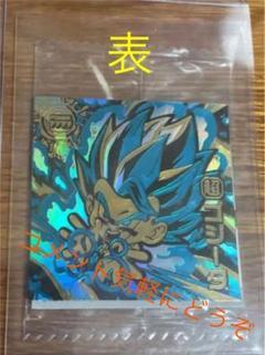 """Thumbnail of """"ドラゴンボール超戦士ウエハース超 セット"""""""