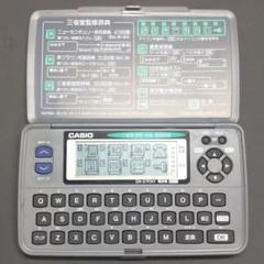 "Thumbnail of ""CASIO 三省堂 英和・和英・国語辞典 DI-2700"""