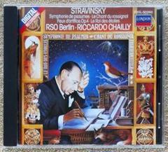 "Thumbnail of ""シャイー&ベルリン放送響/ストラヴィンスキー:詩篇交響曲&交響詩うぐいすの歌、他"""