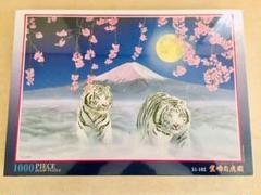 """Thumbnail of """"霊峰白虎図 1000ピース ジグソーパズル"""""""