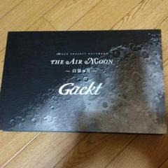 """Thumbnail of """"GACKTさん  THE AIR MOON   1"""""""