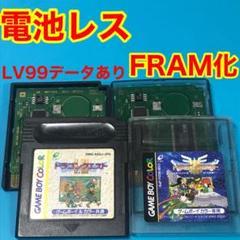 """Thumbnail of """"ゲームボーイカラー ドラゴンクエスト1 2 3 ドラクエシリーズ"""""""