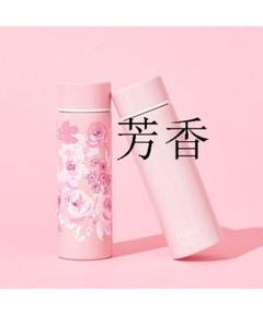 "Thumbnail of ""キッチン シュシュ ミニボトル ロゴ ピンクw"""
