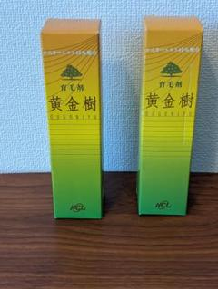"Thumbnail of ""薬用育毛剤【黄金樹】2本セット"""