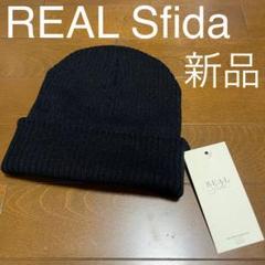 """Thumbnail of """"ニット帽 ニットキャップ"""""""