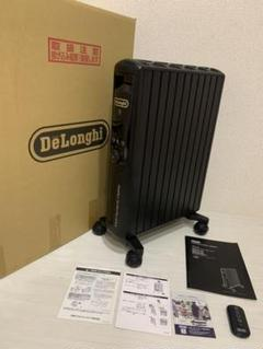 "Thumbnail of ""DeLonghi MDHU15-PB デロンギ マルチダイナミックヒーター 箱付"""