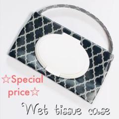 "Thumbnail of ""wet tissue case  ツヤなしモロッカン柄ブラック"""