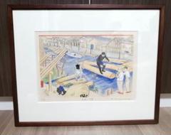 """Thumbnail of """"山本容子 「木場ー今昔」 2001年 90/100"""""""