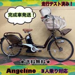 "Thumbnail of ""前子供乗せ電動自転車 BS Angelino ブラウン 3人乗り対応★"""