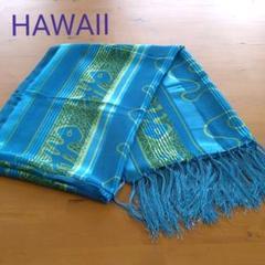 """Thumbnail of """"HAWAII   リゾートマルチカバー"""""""