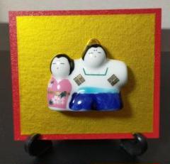 "Thumbnail of ""雛人形(陶器)"""