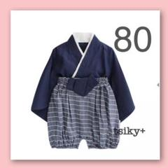 "Thumbnail of ""ベビー袴 ネイビー 80  誕生日 一升餅 お食い初め はかま"""
