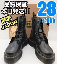 "Thumbnail of ""本日発送!!28cm UK9 JADON ジェイドン ドクターマーチン厚底ブーツ"""