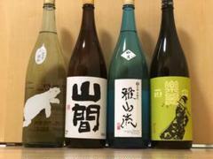 """Thumbnail of """"日本酒4本セット 1800ml"""""""